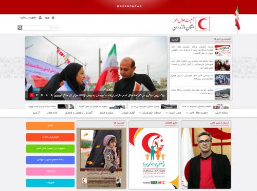 جمعیت هلال احمر  استان  مازندران
