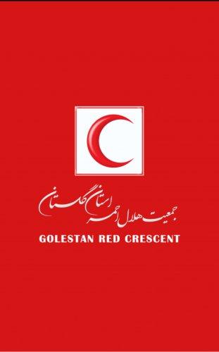 جمعیت هلال احمر استان گلستان