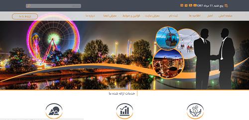 چشم انداز توسعه بجنورد (شهرداری بجنورد)