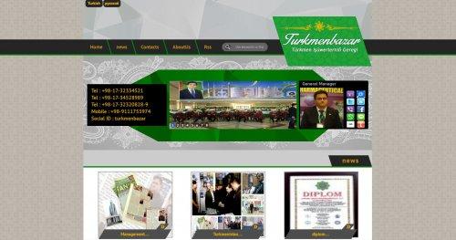 واردات و صادرات ترکمن بازار
