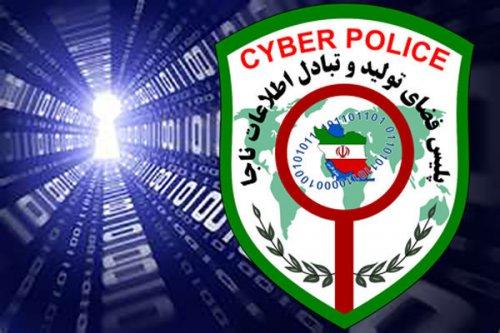 ربات های جاسوسی چگونه از کاربران ایرانی کلاهبرداری میکنند؟