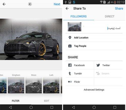 آموزش پست کردن عکس، آلبوم عکس و ویدیو در اینستاگرام