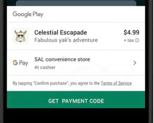 عرضه قابلیت پرداخت نقدی برای اپلیکیشنهای اندرویدی