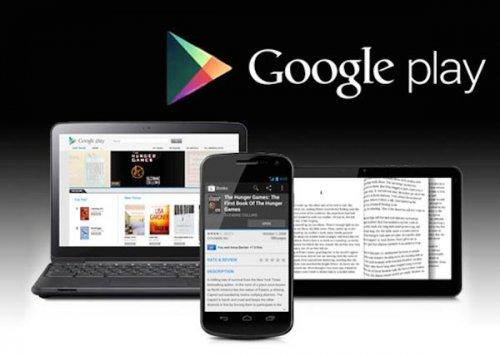 آیا اندروید بدون گوگل ارزش دارد؟