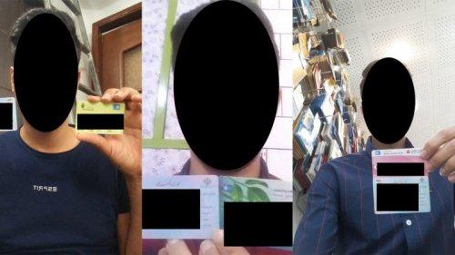 فروش پکیج احراز هویت کاربران؛ حاصل نبود بستری مناسب برای هویت سنجی
