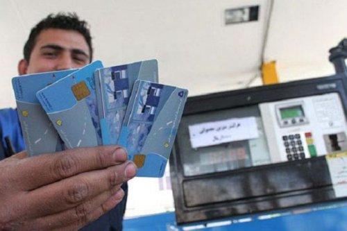 اعلام زمان اجباری شدن کارت سوخت؛ نحوه استفاده از کارت بانکی به جای کارت سوخت