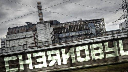 مروری بر یک فاجعه؛ در نیروگاه هسته ای چرنوبیل چه اتفاقی افتاد؟