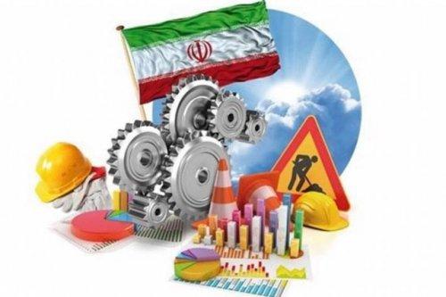 سامانه اشتغال ایرانیان تا نیمه تیرماه راهاندازی میشود؛ شفافیت آمار بازار کار