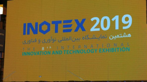 نمایشگاه اینوتکس ۲۰۱۹ با سخنرانی معاون رییس جمهور آغاز به کار کرد