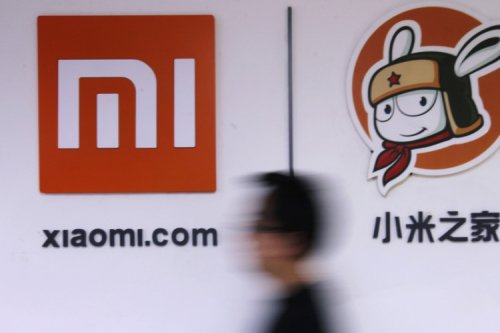 شیائومی ۶ درصد سهام شرکت نیمههادی VeriSilicon را تصاحب کرد