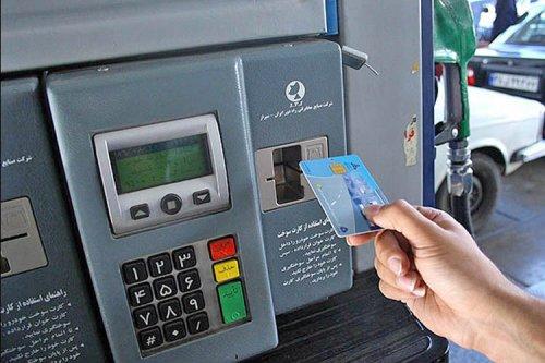 اتصال کارت بانکی به کارت سوخت خودرو منتفی شد