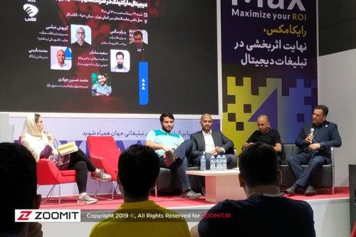 نشست الکامپ تاکز روز سوم نمایشگاه با حضور مدیر تبلیغات کافه بازار انجام شد