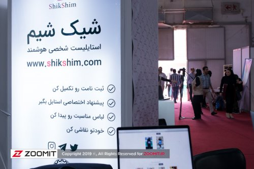 پلتفرم ایرانی پیشنهاد لباس مبتنی بر تحلیل داده رونمایی شد