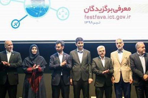 ایرانسل عنوان «اپراتور برتر محور کسبوکار» را در جشنواره فاوا کسب کرد