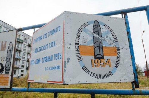 به جای ماندن چند کشته و زخمی بر اثر انفجار تسلیحات اتمی روسیه