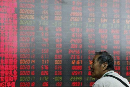 رمز ارز ملی چین برای عرضه عمومی آماده شد