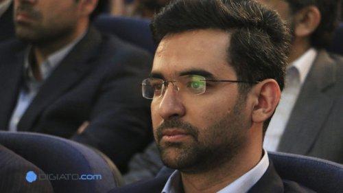 انتقاد رئیس کمیته ارتباطات مجلس به فروش فیلترشکن از طریق درگاههای بانکی مجاز