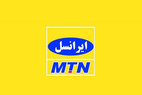 هشدار ایرانسل به فروشگاهها و عاملین مجاز فروش سیم کارت