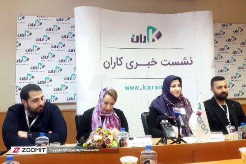 «کاران» اولین موتور جستجوی مشاغل ایرانی را راهاندازی کرد