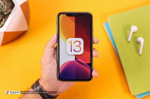 iOS 14 احتمالا برای همه دستگاههای مجهز به iOS 13 عرضه خواهد شد