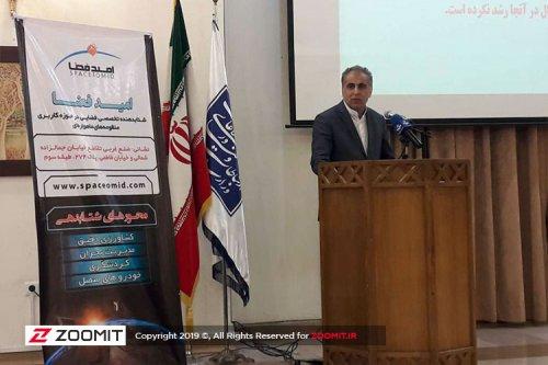 منظومههای ماهوارهای؛ برنامهی ایران برای رشد اقتصاد فضایی