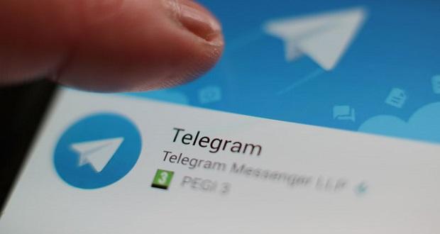 مشاهده پیام تلگرام بدون سین کردن ؛ ۱۰۰ درصد عملی
